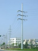 35kV electric pole